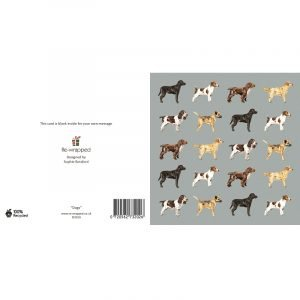 Re-wrapped: ECO Friendly Birthday Wrapping Paper Dogs Greetings Card by Sophie Botsford made from 100% Unbleached Recycled Paper