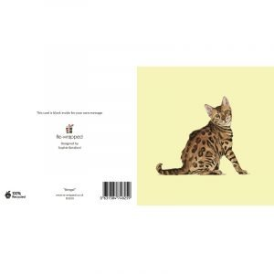 Re-wrapped: ECO Friendly Birthday Wrapping Paper Bengal Cat Greetings Card by Sophie Botsford made from 100% Unbleached Recycled Paper