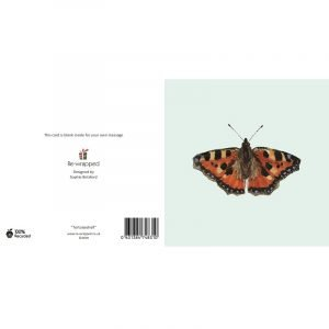 Re-wrapped: ECO Friendly Birthday Wrapping Paper Tortoiseshell Butterfly Greetings Card by Sophie Botsford made from 100% Unbleached Recycled Paper